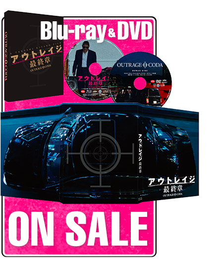 Blu-ray&DVD 2018.4.24 ON SALE